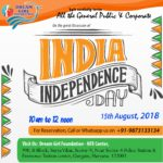 Independence Day with NGO